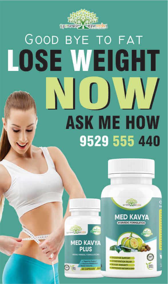 Med Kavya Plus Med Kavya Slim 9529555440 Pouranic Ayurveda पौराणिक आयुर्वेदा पौराणिक आयुर्वेद fat weight loss weight lose fatty Med kavya Capsule